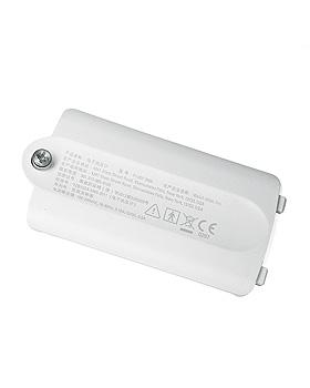Batteriefachdeckel für ProBP 3400 mit Schraube, WelchAllyn, medishop.de