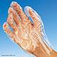 Sentina CP-U.-Handschuhe steril Gr. 7-8 M (100 Stck.)