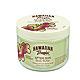 Hawaiian Tropic After Sun Body Butter Exotic Coconut 200 ml #Y00561I3#
